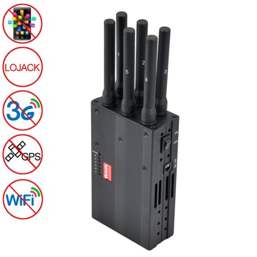 Коршун. Мощный переносной подавитель GSM / CDMA / DCS / PCS / 3G / Lojack / Wifi